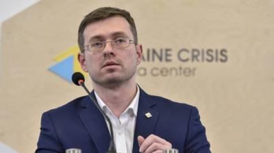 Вакцинация в Украине: в МОЗ рассказали будут ли делать третью прививку