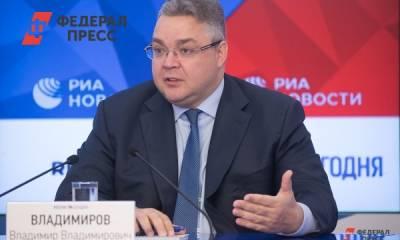 Глава Ставрополья: «Мы опять снижаем темпы вакцинации»
