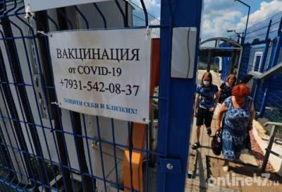 Более 23 тысяч новых случаев COVID-19 выявили в России за минувшие сутки