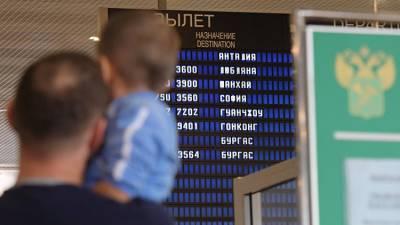 Будет ли Турция вводить новые ограничения для туристов из России