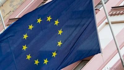 В ЕС предрекли рост опасностей в мире после пандемии