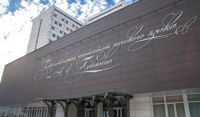В институте им. Пушкина непривитым студентам запретят вход в корпуса
