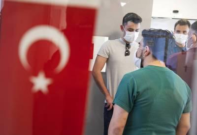 В Турции выявили максимум случаев COVID-19 с 9 мая