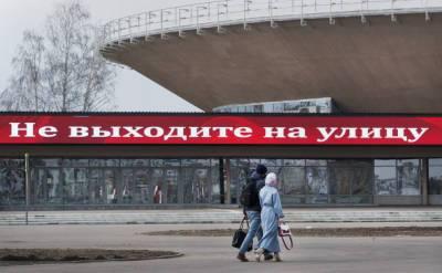 Попова: никаких оснований говорить о локдауне нет
