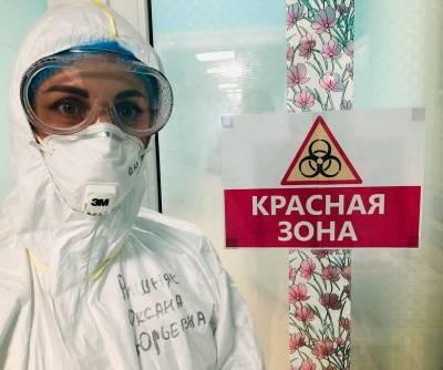 Стало известно, где на 26 сентября зафиксированы 235 новых случаев COVID-19 в Ленобласти