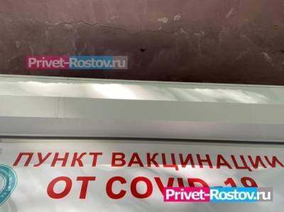 Ростовчане задумались о необходимости вакцинации от COVID-19 после смерти экс-главы донского Минздрава