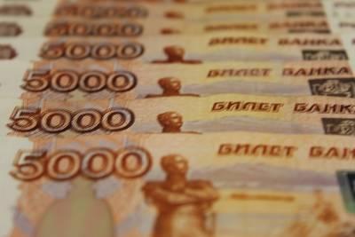 Райффайзенбанк: половина российских компаний сокращала расходы, чтобы выжить в COVID