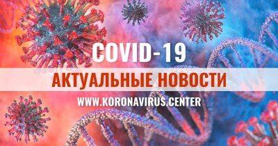 В России обновлен суточный максимум смертей от COVID-19